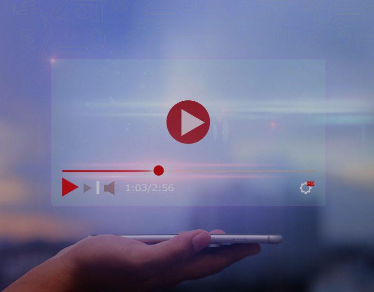 TTG-Video-Consumption